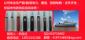 路灯用护套线RVV电力电缆厂家销售现货